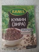 Kamis кумин (зира), 15 г #7, Чапаева,29/1