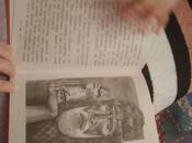 Сказания о богатырях. Предания Руси (с крупными буквами, ил. И. Беличенко)   Нет автора #10, Иван Н.