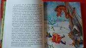 Приключения барона Мюнхаузена #44, Дарья Б.