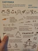 Занималки. Лето. Увлекательные занятия для детей и родителей | Суров Филипп Л., Сурова Зинаида М. #6, Елена