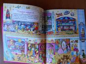 Книга занимательных занятий для девочек. Дополненная реальность (+ наклейки) #15, Анастасия