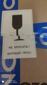 Пюре фруктовое Gerber Только яблоко, первая ступень, 12 шт х 80 г #9, Елена