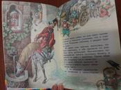 Приключения барона Мюнхгаузена (ст. изд.) | Распе Рудольф Эрих #4, Елена Антонова