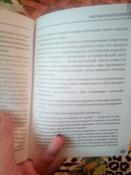 Книга от насморка: о детском насморке для мам и пап | Комаровский Евгений  Олегович #8, Нина з.
