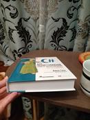 C# для профессионалов. Тонкости программирования | Скит Джон #9, Олег Б.