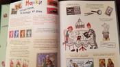 Книга нашего детства #2, Елена К