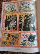 Архив Мурзилки. Том 2. В 2 книгах. Книга 1. Золотой век Мурзилки. 1955-1965 #2, Мила из Тольятти