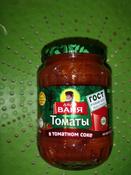 Дядя Ваня томаты в томатном соке неочищенные, 680 г #10, Тимур Б.