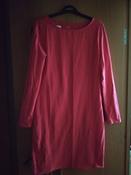 Платье oodji Ultra #15, СВЕТЛАНА