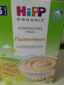 Hipp каша органическая зерновая пшеничная, с 5 месяцев, 200 г #15, Надежда Ч.