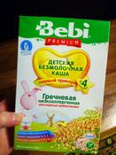 Bebi Премиум каша гречневая низкоаллергенная с пребиотиками, с 4 месяцев, 200 г #29, Екатерина