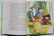Муфта, Полботинка и Моховая Борода (комплект из 2 книг) #5, Денис Владимирович