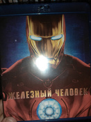 Железный человек (Blu-ray) #2, Комаревцев Дмитрий