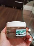Garnier Skin naturals Дневной увлажняющий гель для лица Гиалуроновый Алоэ-гель, 50 мл #99, Екатерина Б.