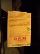 """Компас Здоровья """"С топинамбуром и свеклой"""" кисель овсяно-льняной на фруктозе, 150 г #11, Елена"""