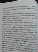 Росмэн Обучающие карточки Животные #6, Иван С.