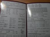 Алгебра | Нет автора #1, Сергей