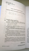 Мастер и Маргарита | Булгаков Михаил Афанасьевич #111,  Алёна А.
