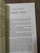 Чтение ладони для начинающих | Вебстер Ричард #1, Екатерина Л.