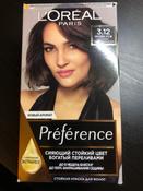 """L'Oreal Paris Стойкая краска для волос """"Preference"""", с комплексом Экстраблеск, оттенок 3.12, Мулен Руж #7, Татьяна Р."""