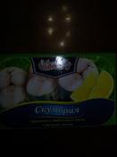 Скумбрия Baleno с дольками лимона в масле, 125мл #11, Рустем А.