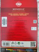 Набор карандашей акварельных MONDELUZ, 36 цв #146, Анастасия Б.
