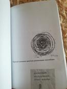 Творческий беспорядок (Mess). Блокнот с нестандартными заданиями - (англ. обложка) | Смит Кери #14, Татьяна М.