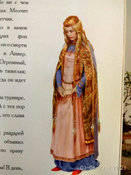 Лоэнгрин. Средневековые европейские легенды   Нет автора #3, Надежда В.