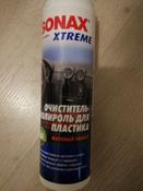 """Очиститель-полироль Sonax """"Xtreme"""", для пластика, с матовым эффектом, 300 мл #15, Наташа П."""
