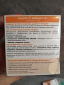 Garnier Увлажняющий ночной крем для лица Антивозрастной Уход, Защита от морщин 35+, 50 мл #12, Виталий В.