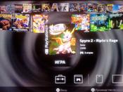 Игровая приставка PlayStation Classic #8, Ковалев И.