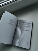 Пятьдесят оттенков серого / Fifty shades of Grey | Джеймс Эрика  #7, Костюченкова Ольга Сергеевна