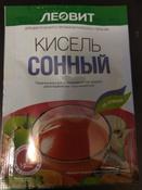 БиоИнновации Кисель сонный, 5 пакетов по 20 г #5, Людмила К.