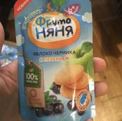 Фрутоняня пюре яблоко, черника печенье с 6 месяцев, 90 г #144, Кругова О.