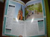 Беларусь | Нет автора #1, Дмитрий Щ.
