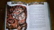 Рыжий пес. Алтайские народные сказки #7, Елена К