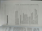Поток. Психология оптимального переживания | Чиксентмихайи Михай #22, Александр Д.