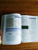 Oxford Word Skills (+ CD-ROM) #6, Екатерина