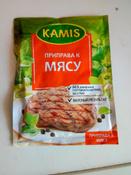 Kamis приправа к мясу, 25 г #8, Наталия Л.