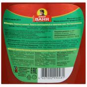 Дядя Ваня томаты в томатном соке неочищенные, 680 г #2, Шахаева Анжелика Игоревна
