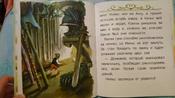 Чудесное путешествие Нильса с дикими гусями #76, Юлия