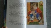 Королевство кривых зеркал | Губарев Виталий Георгиевич #12, Помылева Анастасия