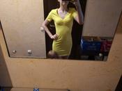 Платье oodji Ultra #12, Евтухова Алёна Сергеевна
