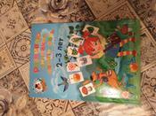 Развиваю внимание, память, речь: для детей 2-3 лет | Шкляревская Светлана Моисеевна #2, ольга
