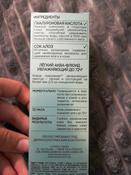 """L'Oreal Paris Аква-флюид для лица """"Гений Увлажнения"""" для нормальной и смешанной кожи, с экстрактом Алоэ и гиалуроновой кислотой, 70 мл #13, Дешина Дарья Юрьевна"""