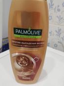 """Palmolive Шампунь 2 в 1 """"Против выпадения волос"""", 380 мл #6, Дарья С."""
