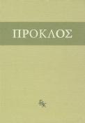 """Комментарий к """"Тимею"""". Книга 1 #1, Руслан Ф."""
