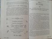 Большая книга богатства и счастья (Подарочное издание) | Хей Луиза #11, Анна Г.