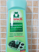 """Чистящее молочко """"Frosch"""", минеральное, 250 мл #3, аджика"""