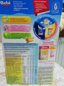 Bebi Премиум каша фруктово-злаковое ассорти молочная, с 6 месяцев, 250 г #7, Мария Т.
